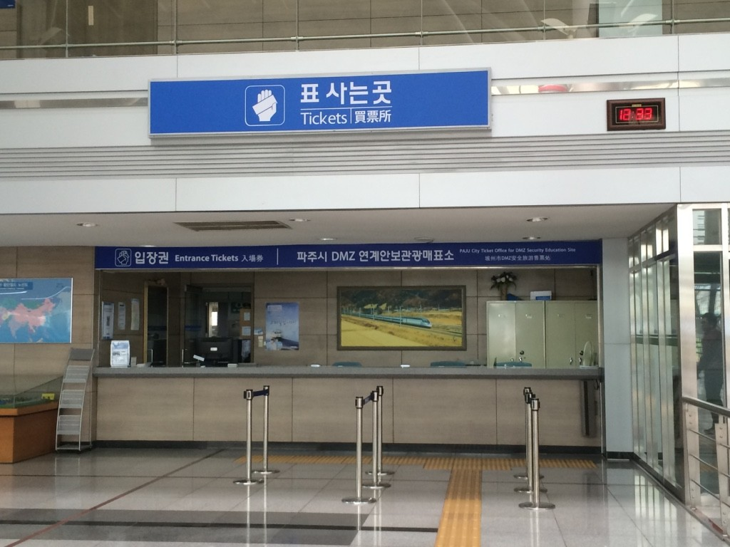 Tickets counter. There's only one train to Seoul and DMZ each day now