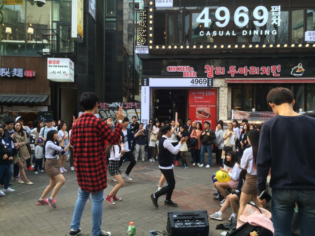 Seoul (Day 33): Dancing in Hongdae