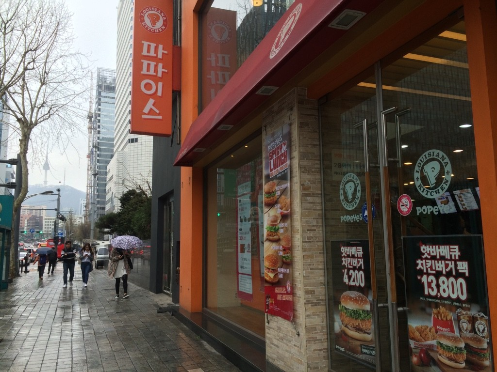 Popeye's with Seoul Tower in the background