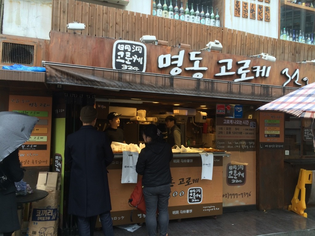 Croquette vendor in Myeongdong