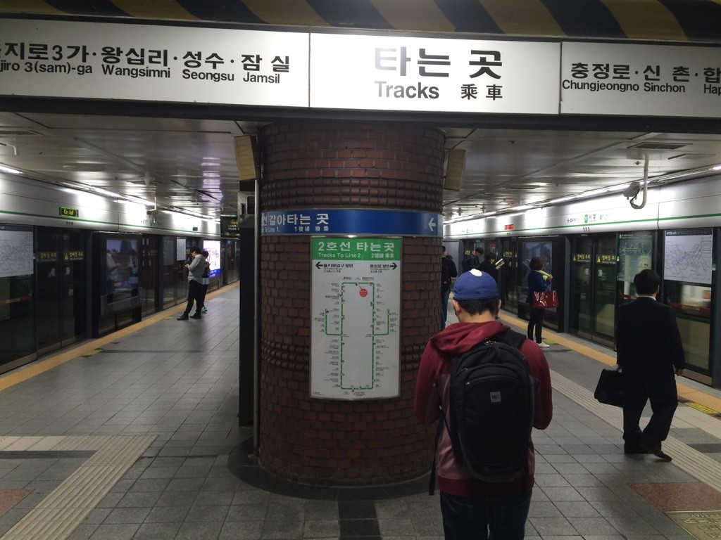 Taking the subway to Yeouido was a bit of a trek for us