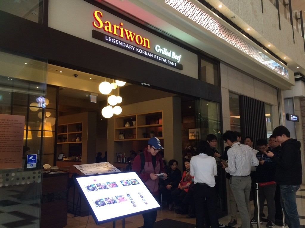 Sariwon Bulgogi at IFC