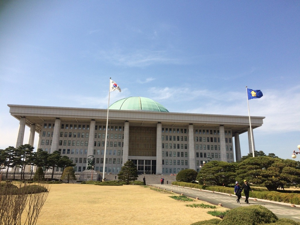 Korea National Assembly (like our Parliament)