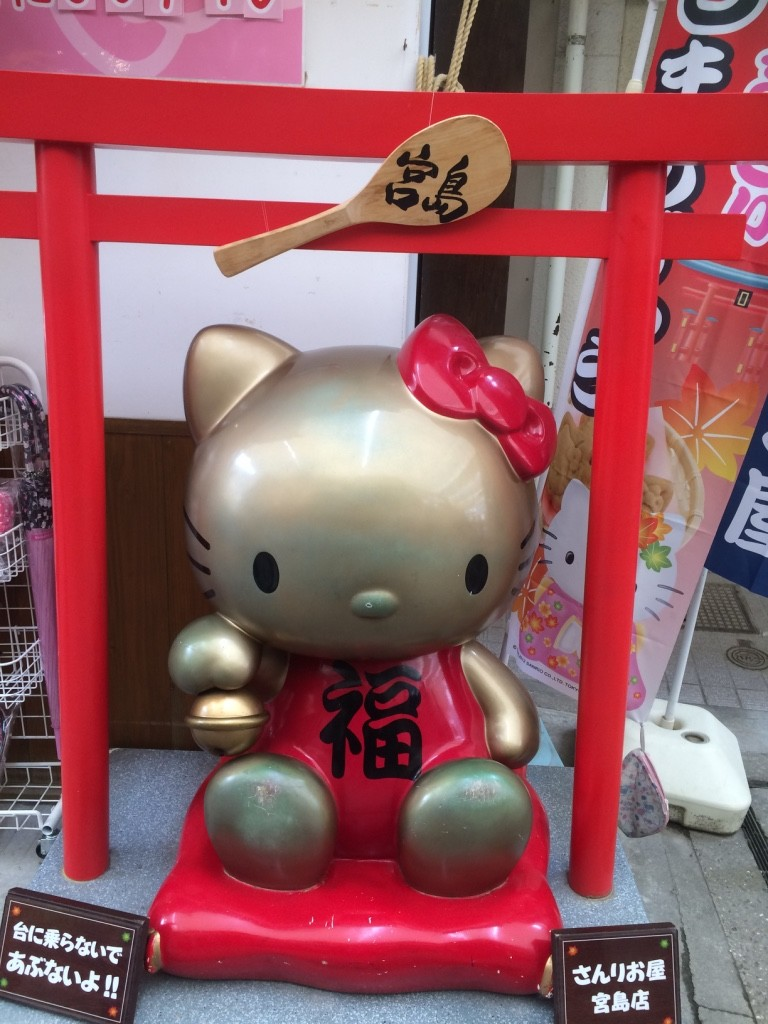 They had a Sanrio Store! Hello Kitty in Miyajima