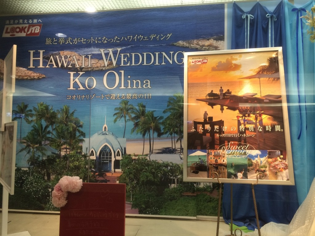 Japanese people love Hawaii and so do I. Ko Olina is one of my favourite places in Hawaii.