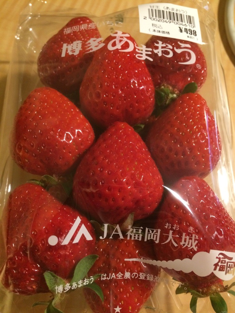 Perfect Japanese strawberries