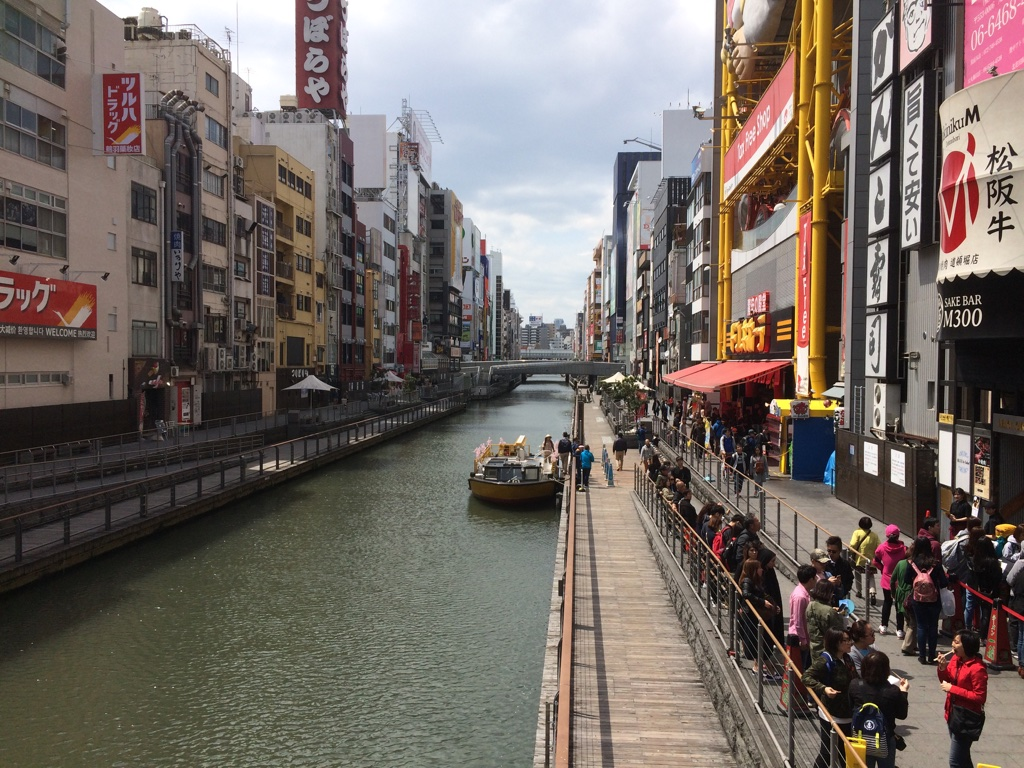 Osaka (Day 42): Overwhelmed in Dotonburi