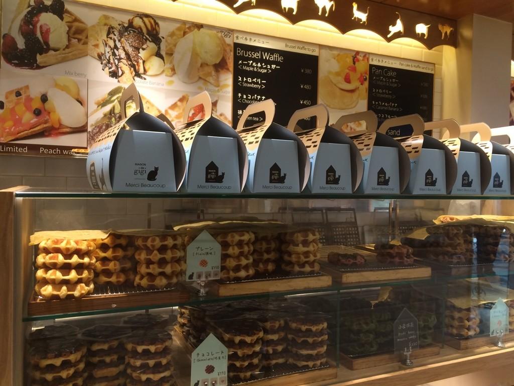 Cafe GiGi Waffles