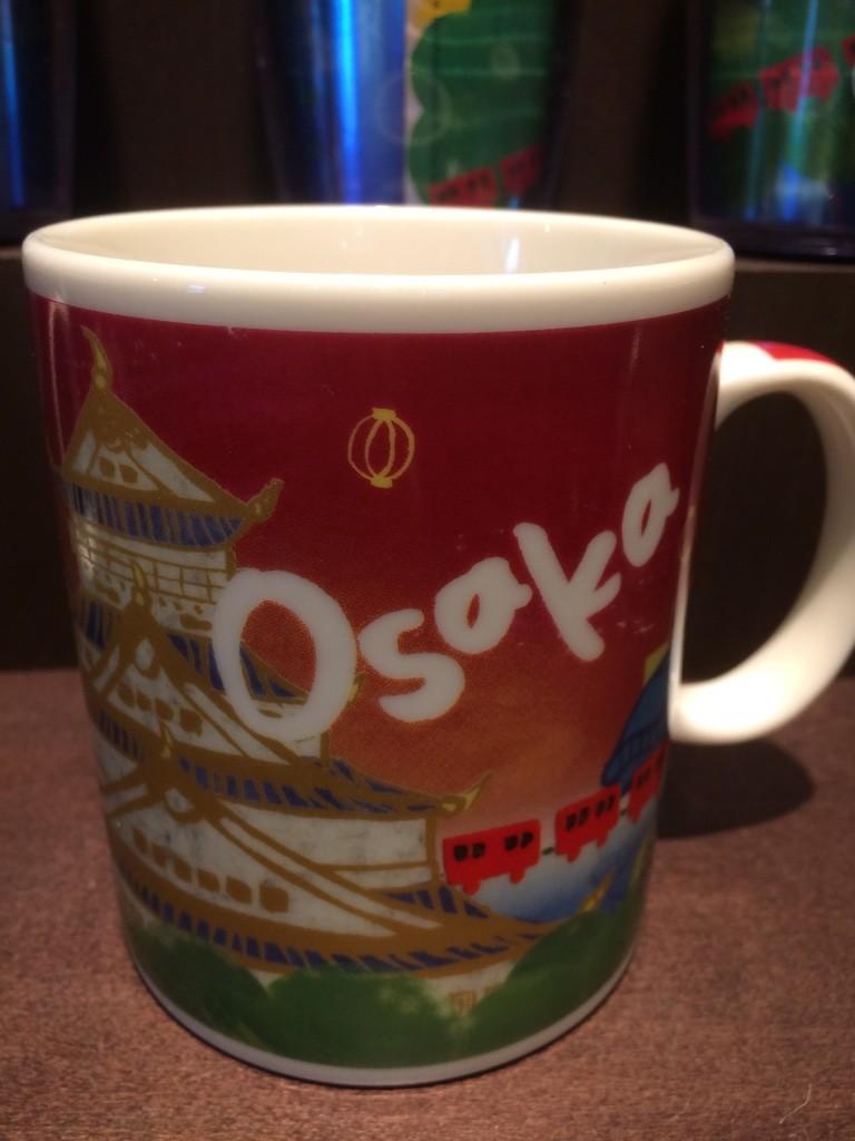 Starbucks' Osaka mug