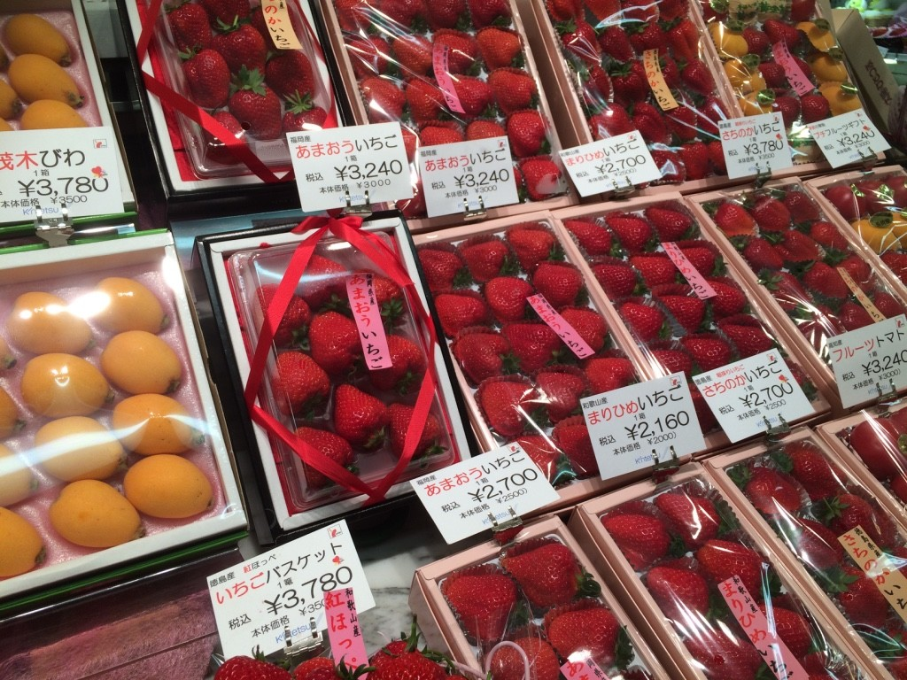 I like looking at Japanese fruit. So perfect looking and expensive