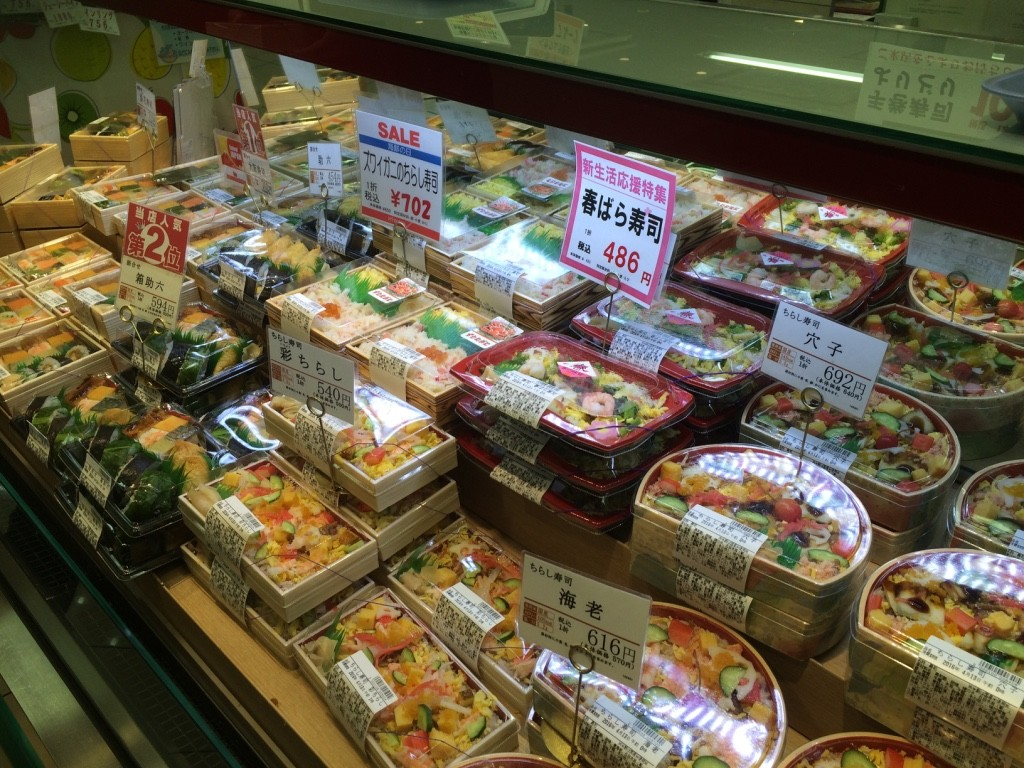 All the take out sushi options. So colourful!