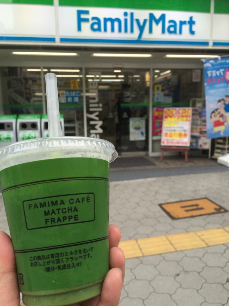 Had a Matcha Frappe at Family Mart. You get the frozen cup from the freezer and when you buy it, the cashier opens it and squeezes the ice then you take it to the coffee machine and press a button for hot milk, mix and enjoy! it was actually really good. It was 265 JPY = $3.15 CAD