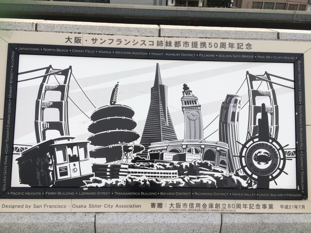 One of Osaka's sister cities is San Francisco!