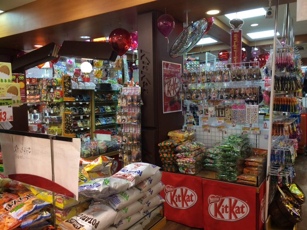 We went into a Kit Kat store, which sells more than just Kit Kats