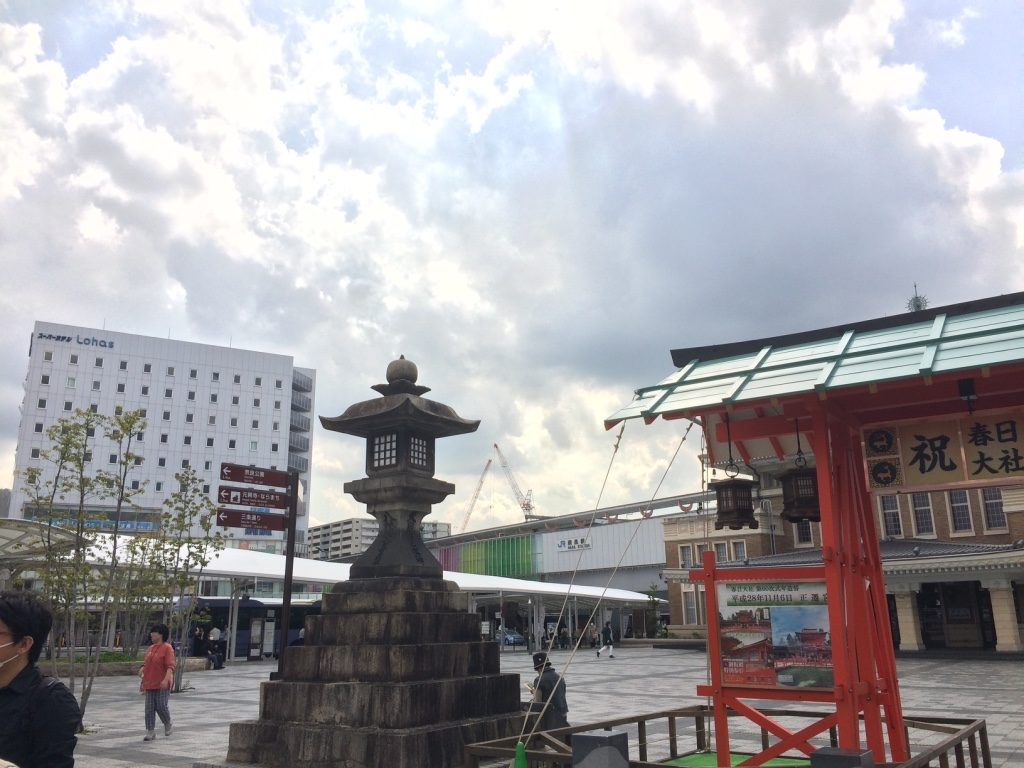 Nara Station