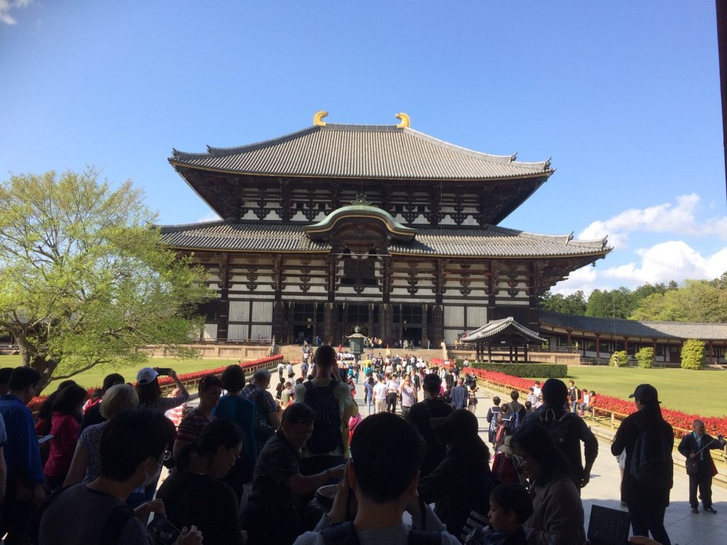 Todai-Ji. We just looked from the outside.