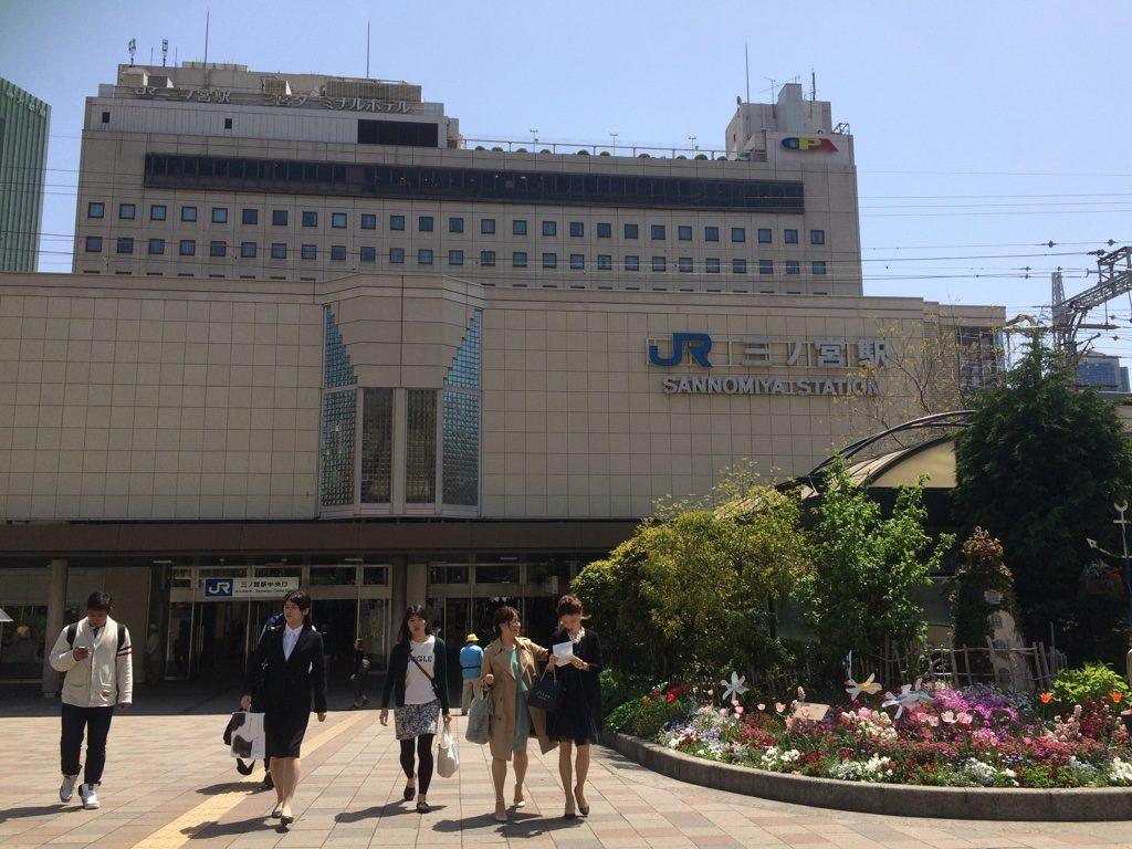 Kobe-Sannomiya Station