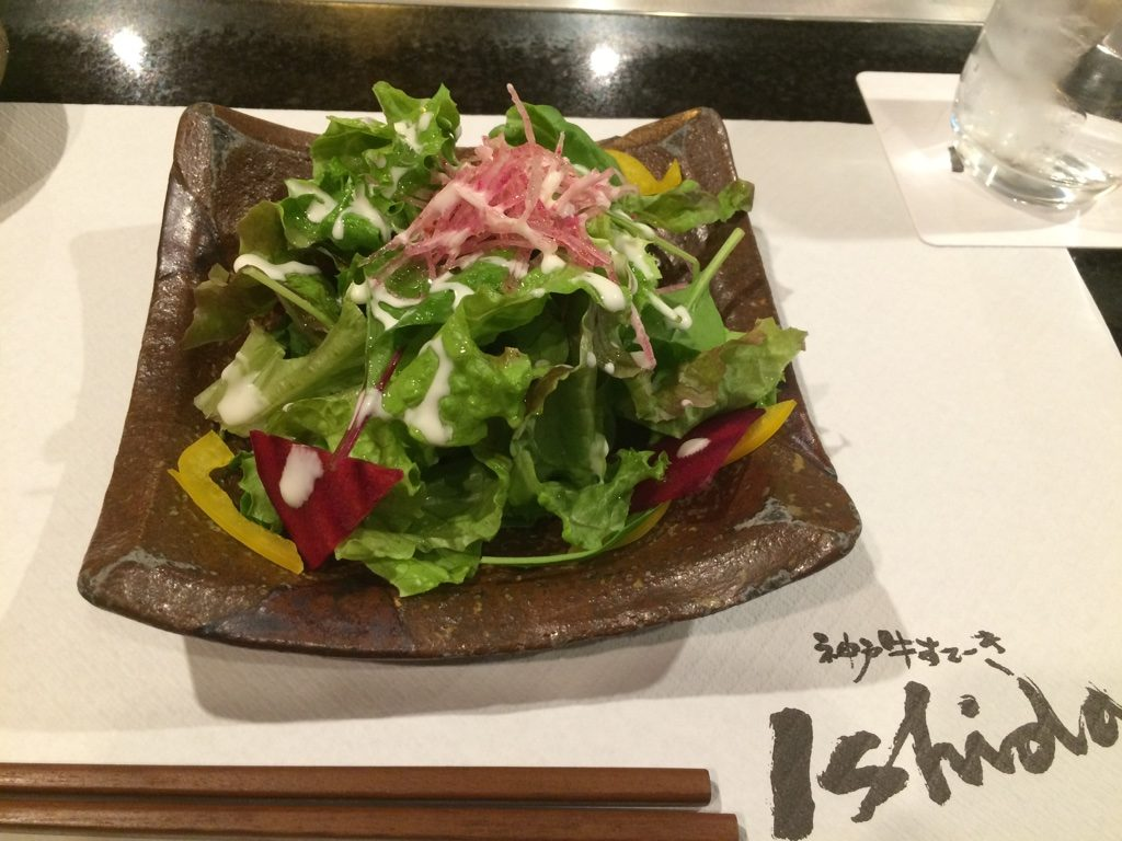 Salad to start. I like how so many Japanese meals come with a salad.