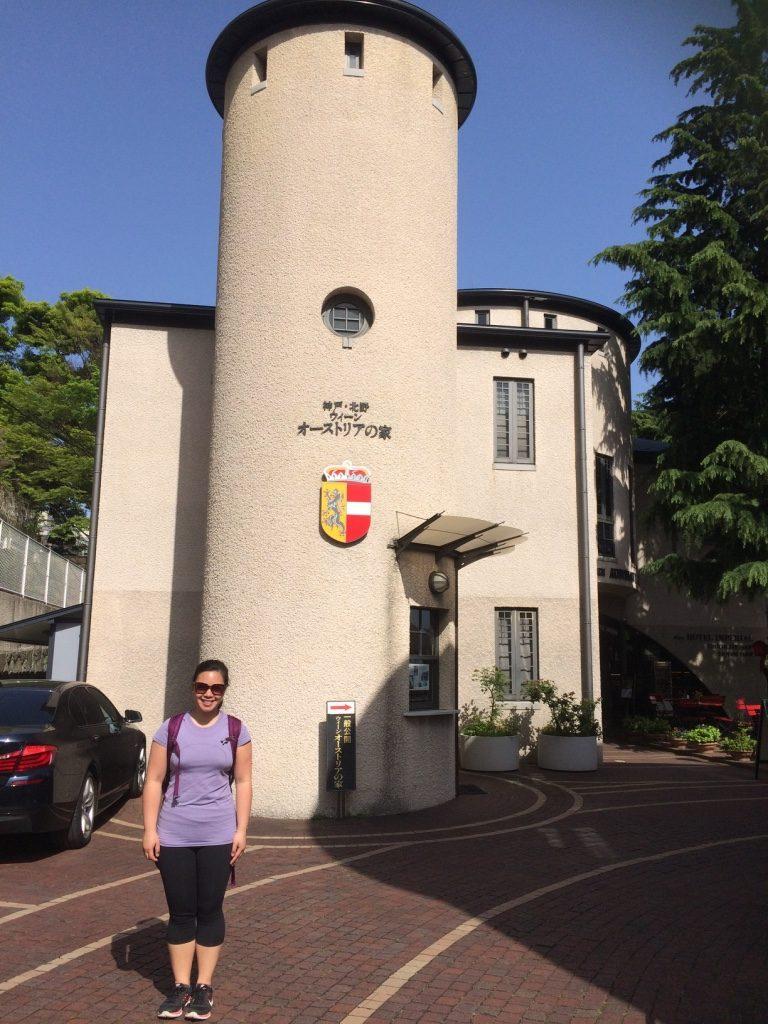 Austrian House in Kitano