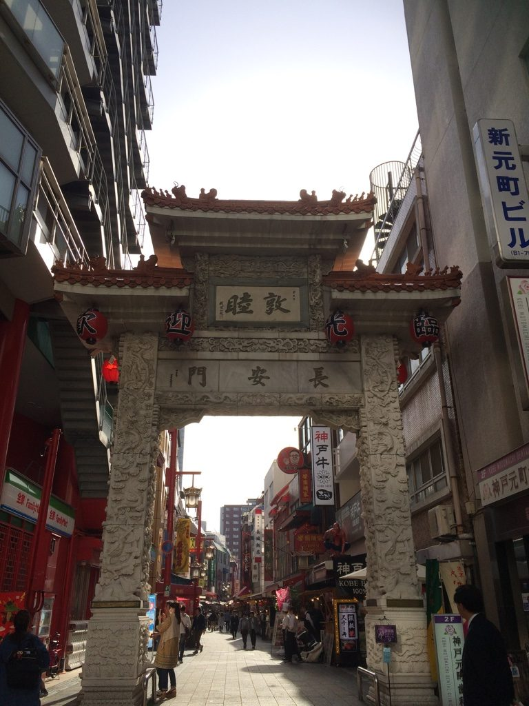 Chinatown gates in the Motomachi area of Kobe