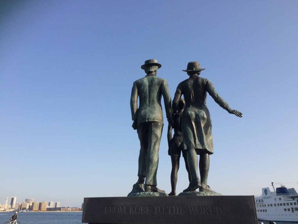 """From Kobe to the world"" This is an emigrant statute."