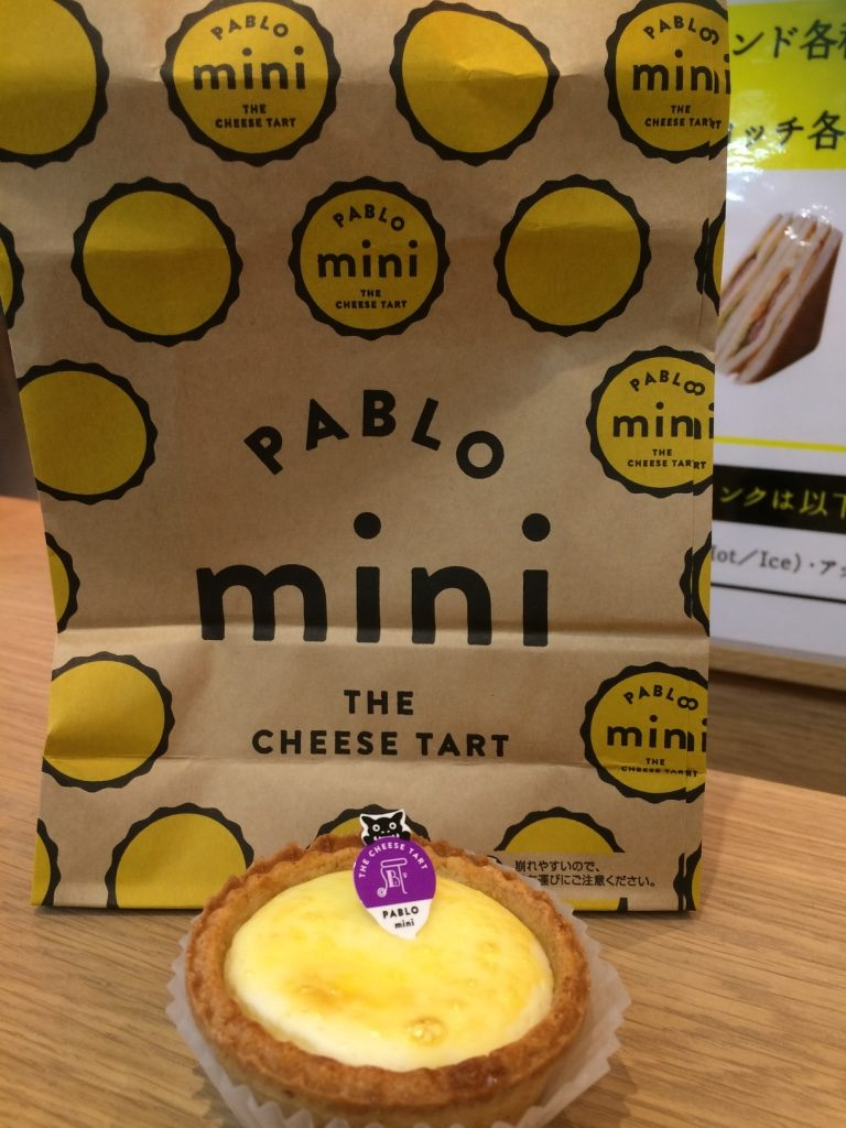 Pablo's cheese tart (200 JPY = $2.35 CAD)