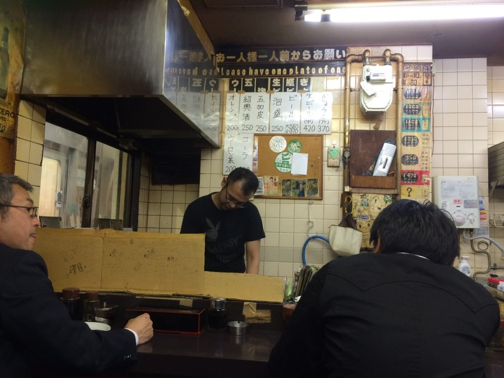 No frills gyoza restaurant