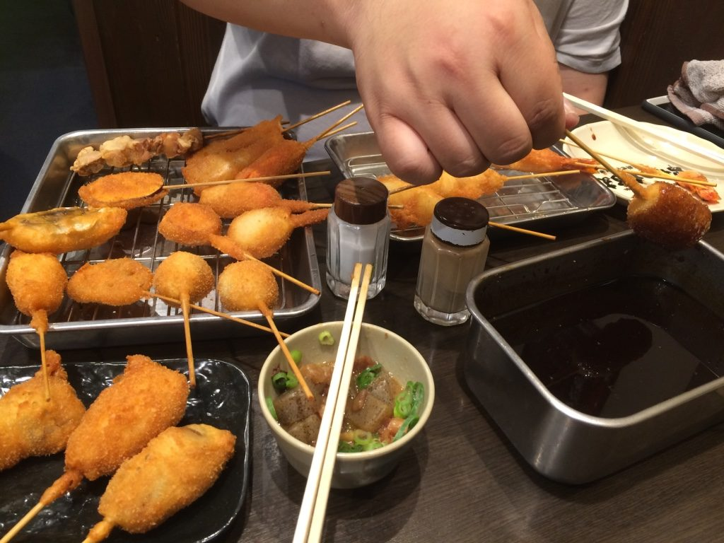 Kushikatsu. Even though we ordered separate combos, they all were served as they came so it was a bit hard to separate them at first.