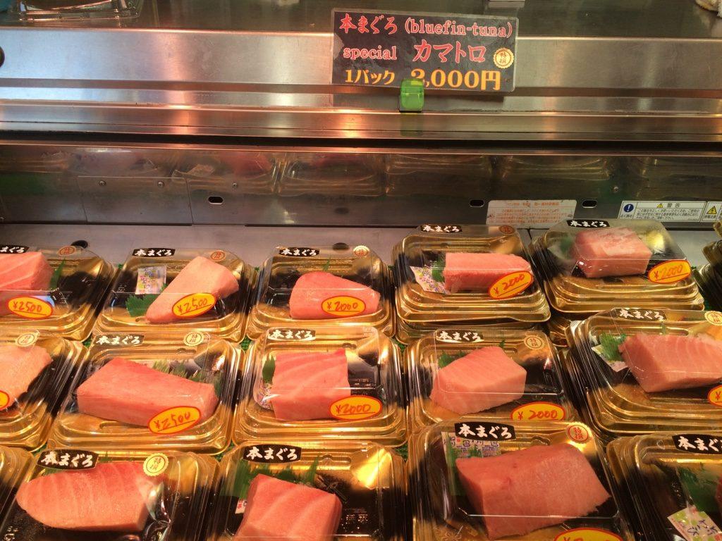 Trays of blue fin tuna