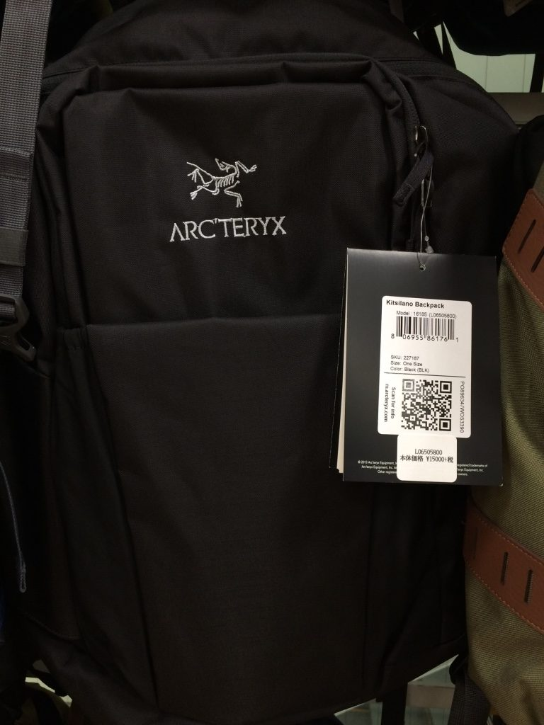 "Brands from home! Arcteryx ""Kitsilano"" backpack."
