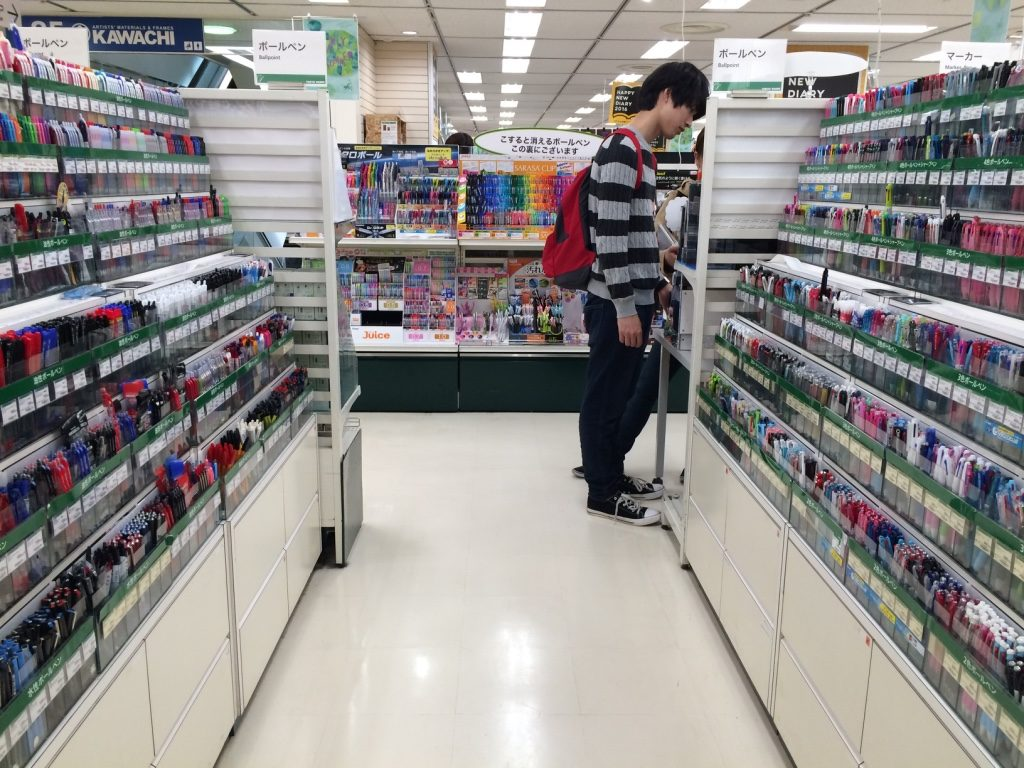Japanese people take their pens seriously. This is one of several aisles.