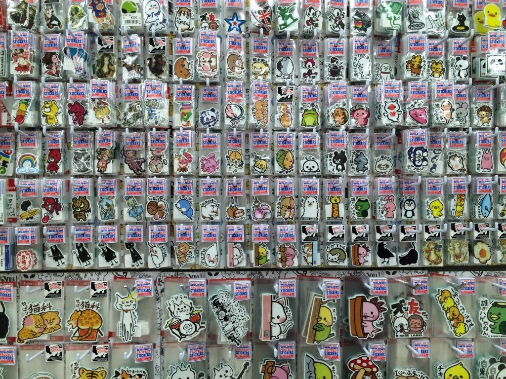 Walls of stickers on the stationery floor