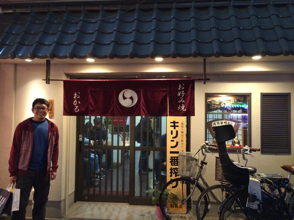 Outside the Okonomiyaki place. No English name.
