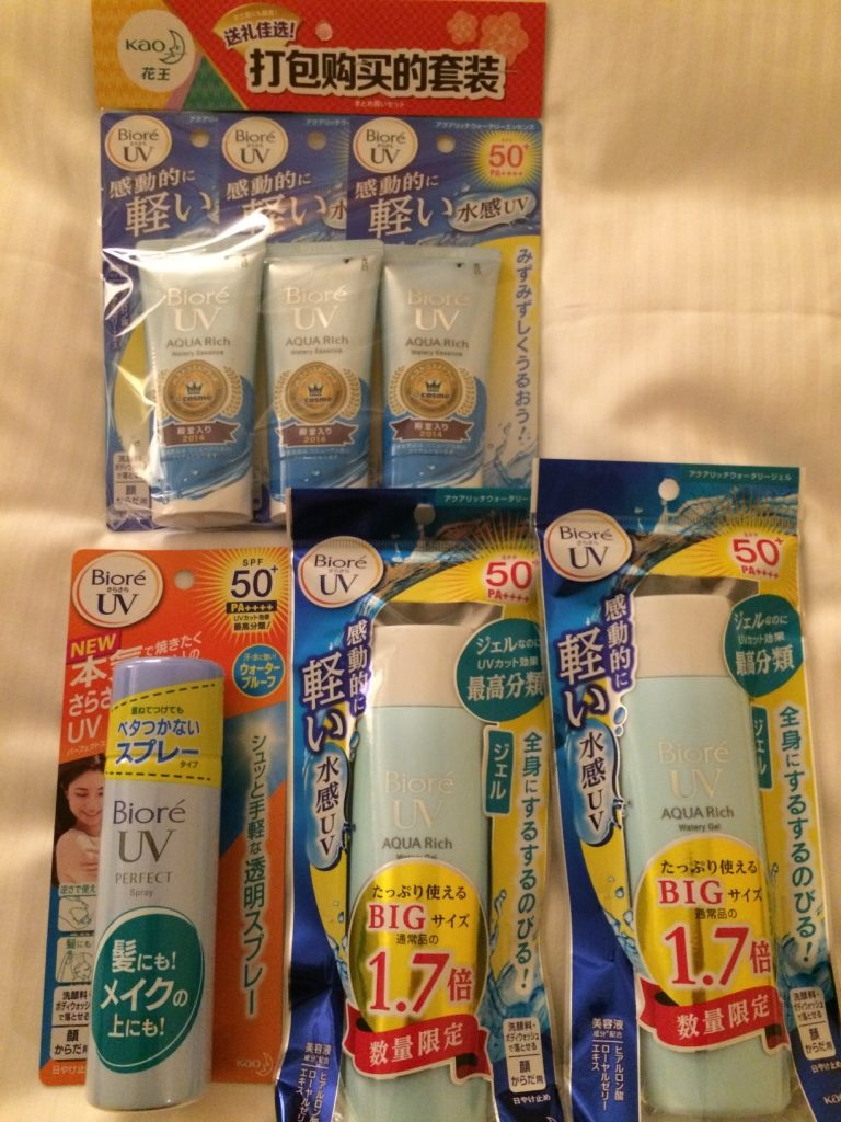 Portion of the products I bought.