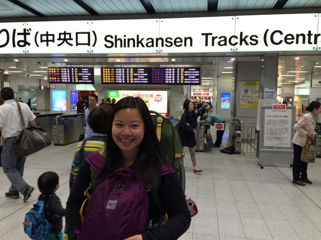 At Shin-Osaka Station with a very heavy backpack. I've added about 10 pounds since leaving Taipei.