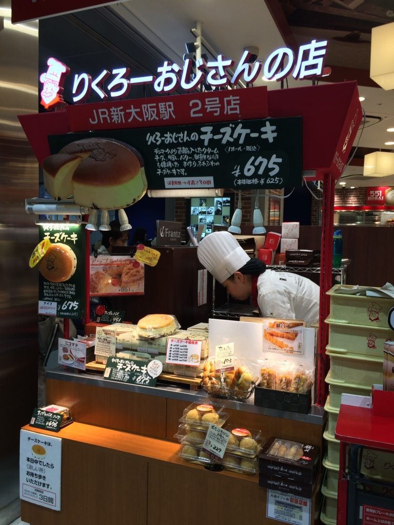 Didn't get to try this famous Osaka cheesecake. They only sell full cakes. I guess the price isn't too bad, if we only had a bigger fridge at the hotel.
