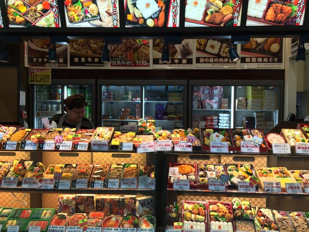 Bento box counter at Shin-Osaka