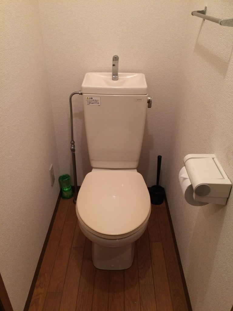 Toilet is in its own room