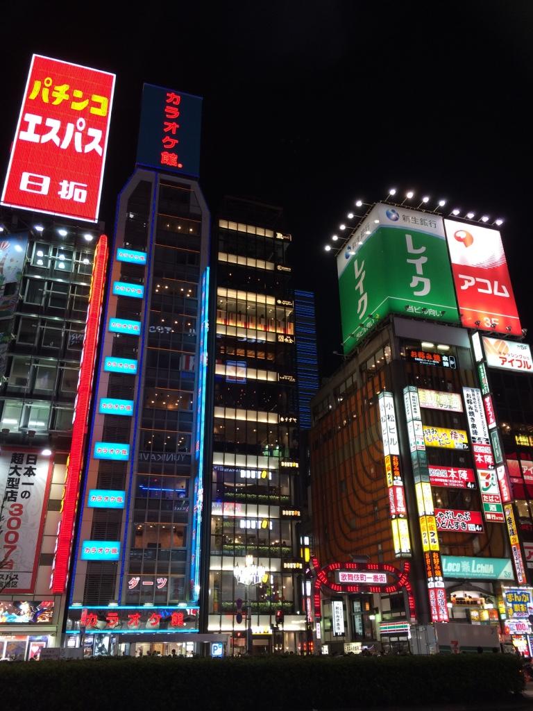 Osaka/Tokyo (Day 48): Konnichiwa, Tokyo!