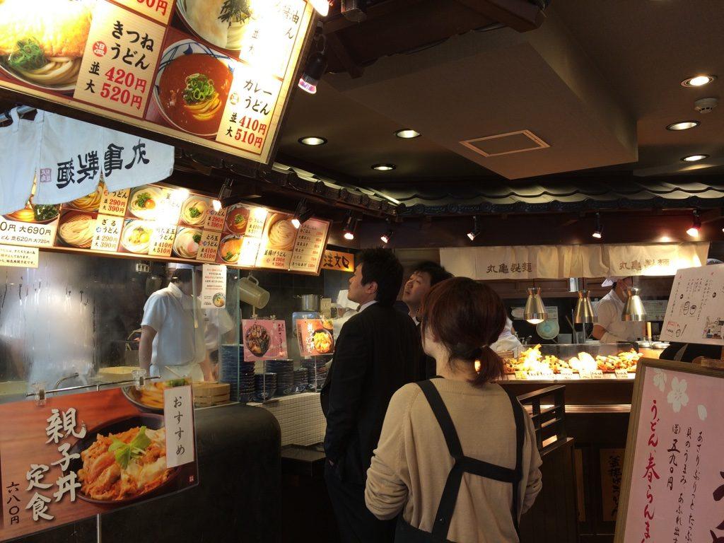 Inside Murakame Udon