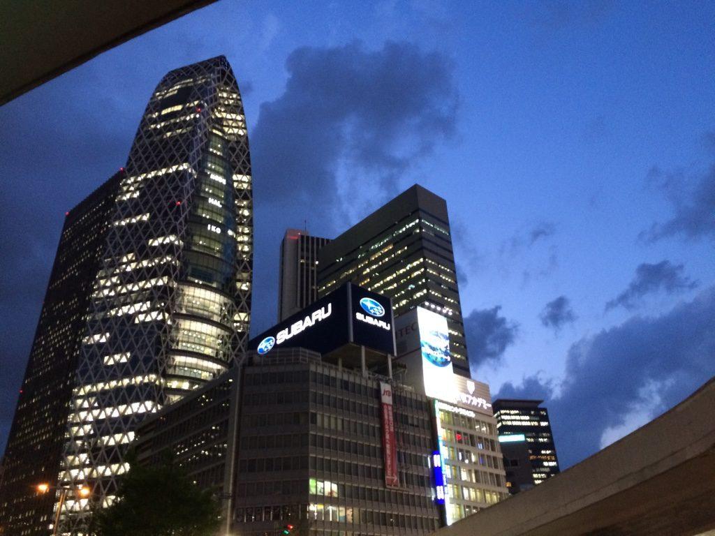 Outside Shinjuku Station