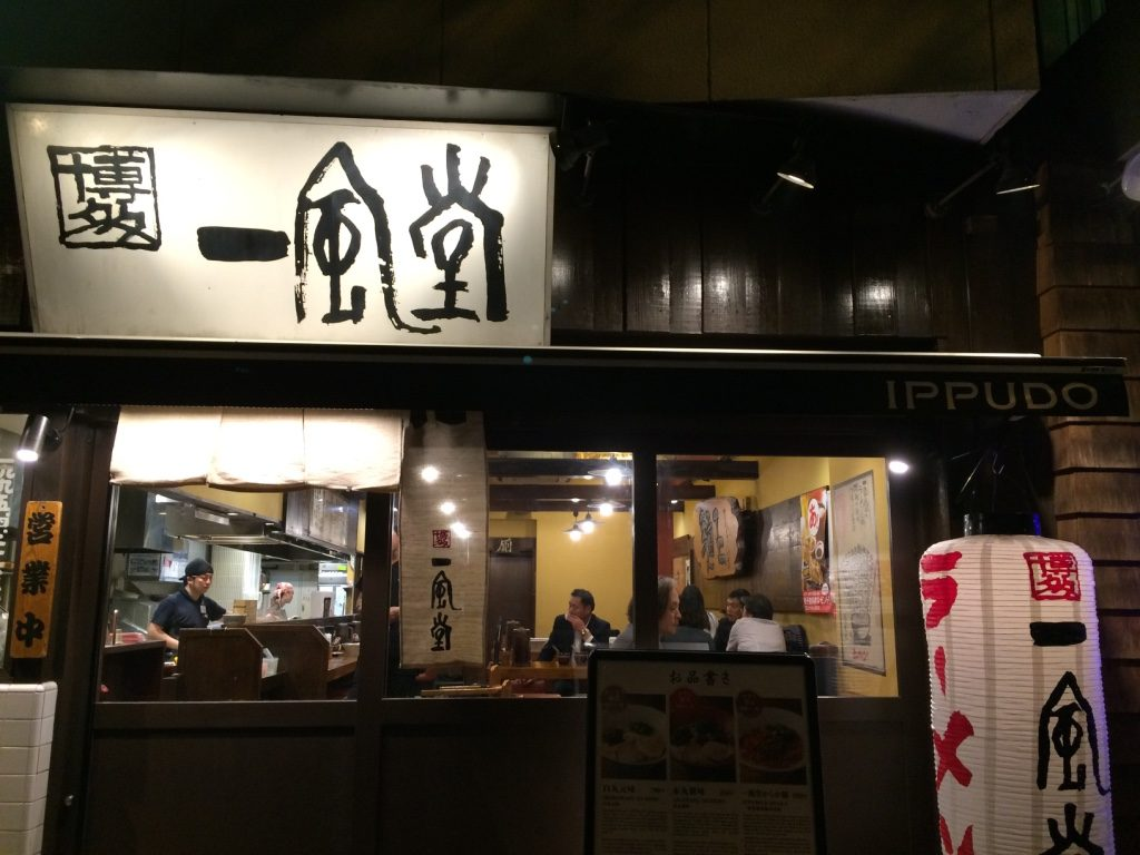 Ippudo Ebisu location