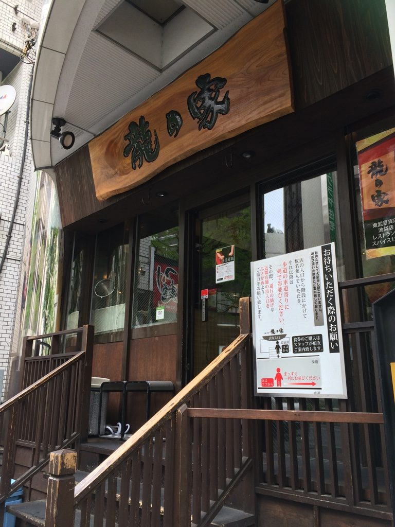 Tatsunoya Shinjuku