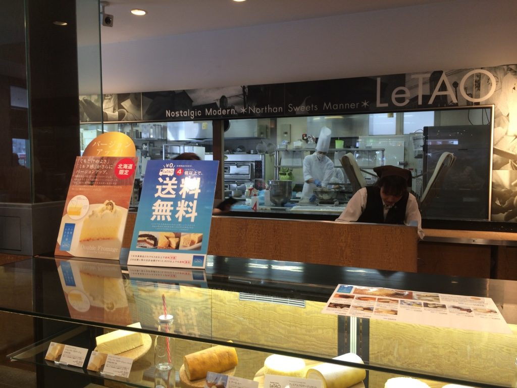 "LeTAO is known for their dairy products - mainly their cheese cake or ""double fromage"" cake"