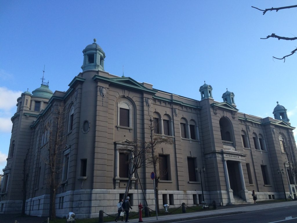 Former Bank of Japan and now Otaru's Finance Museum