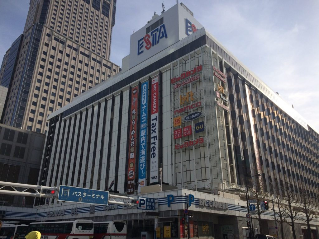 A good mall right beside Sapporo Station