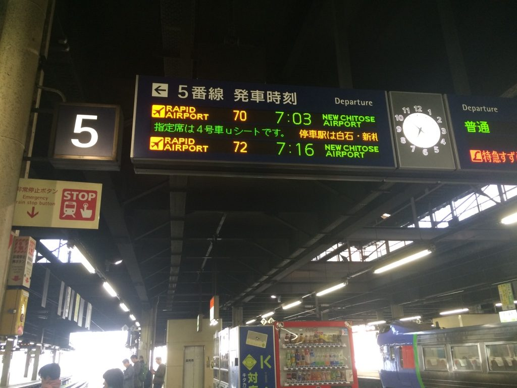Train to New Chitose Airport