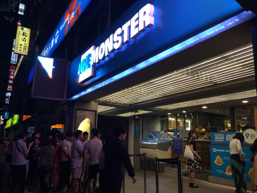 Line up outside Ice Monster