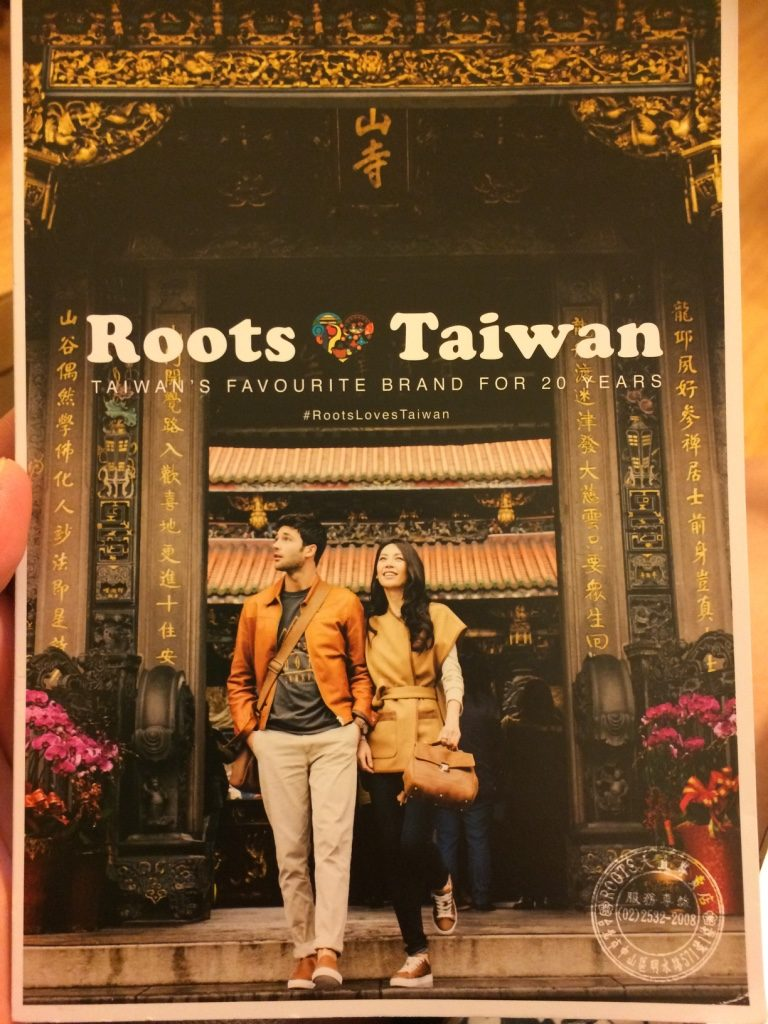 Roots brochure from Vancouver