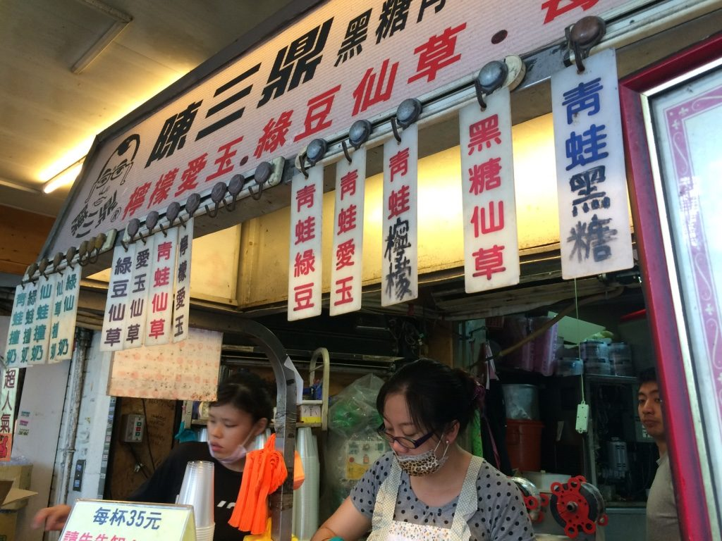 Pearl Milk stand in Gongguan. 35 NT = $1.35 CAD for one drink